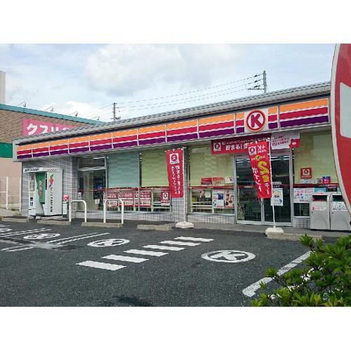 サークルK尼崎七松店