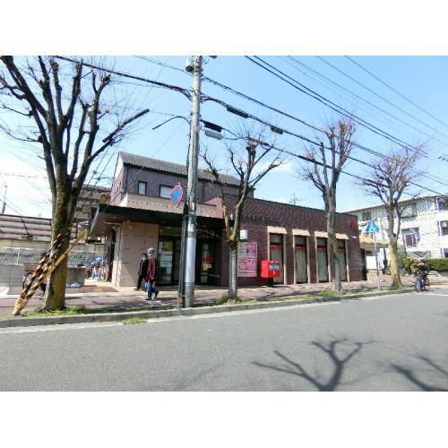 尼崎塚口本町郵便局 (約130m)