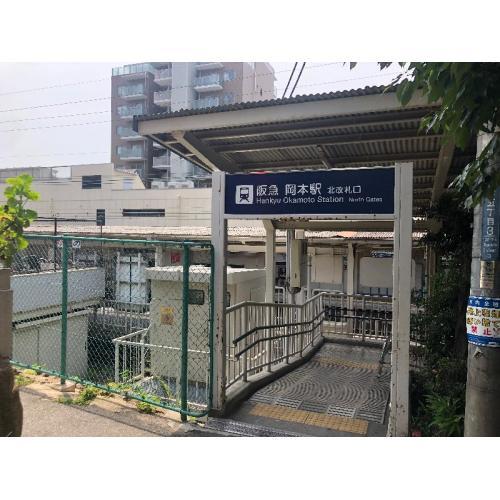 阪急岡本駅北側改札まで徒歩2分 (約160m)
