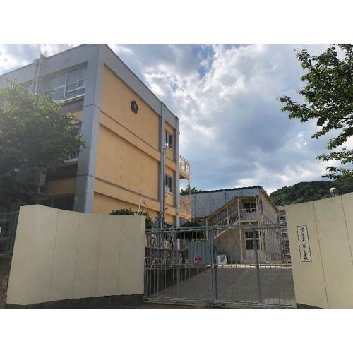 本山第一小学校 (約430m)